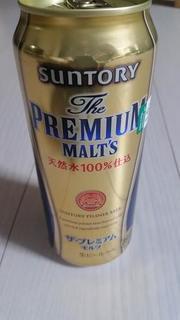 premium-20150105.jpg